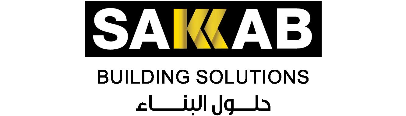 Sakkab Building Material Logo-01